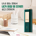 Ulike Official(Mobile) 5